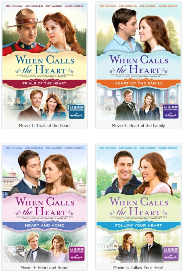 WCTH Giveaway